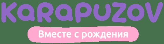 Karapuzov
