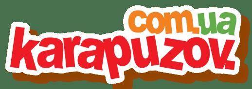 Karapuzov.com.ua